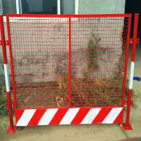 鑫筑 基坑护栏网 建筑工地临时围栏 珠江护栏生产厂家
