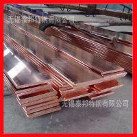 现货直销T2无氧紫铜排 镀锌C1100紫铜排 电工用铜排 铜条 规格齐全
