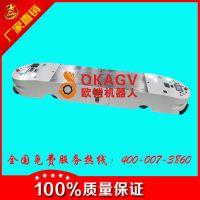双向潜伏式AGV小车供应厂家选哪家的比较好