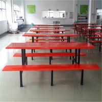 快餐桌椅 学校员工食堂连体餐桌椅 饭店连体餐桌椅 玻璃钢餐桌椅