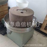 商用玉米糊电动石磨机 纯天然石磨豆浆机 石磨机厂家