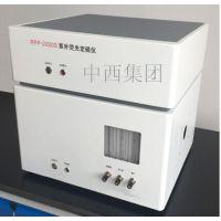 中西(LQS特价)紫外荧光定硫仪 型号:M10793库号:M10793