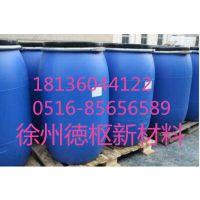 抛光粉悬浮剂徐州徳枢新材料高浓度产品添加量少0.5-1.0%清澈至微黄色,很好分散的