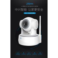 中兴小兴看看memo 1080P智能360度监控摄像头wifi无线家庭高清网络手机