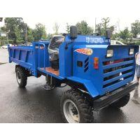 明祥CJ28四驱四不像,柴油四轮农用拖拉机车