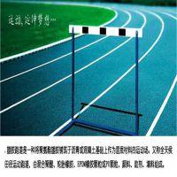 广州健身房塑胶跑道招经销商 奥博混合型运动跑道价格优惠