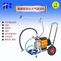 供应HC996隔膜气动式无气喷涂机 大功率大流量工装喷涂一次成型