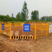 佛山施工区域临边护栏?建筑基坑围栏汕尾临边防护栏