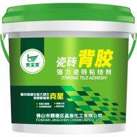 瓷砖背胶批发+防水涂料厂家+美宝莱水漆招商