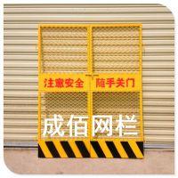 建筑工地楼层防护安全门 电梯安全门