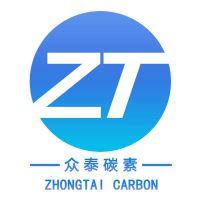 临漳县众泰碳素有限公司