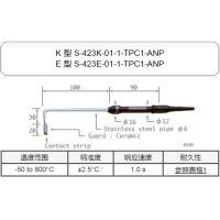 日本ANRITSU安立E型S-551E-01-1-TPC1-ANP温度主机测试探头-50to600℃
