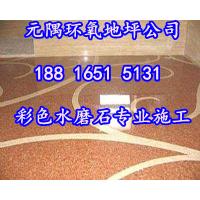 http://himg.china.cn/1/4_56_239674_400_320.jpg
