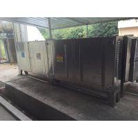 煤焦油化工厂的废气治理 XYDLZ-05等离子净化设备