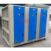 低温等离子体废气处理机