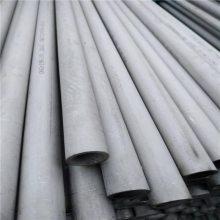 904L散热不锈钢管执行标准是什么