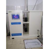 小门诊口腔污水处理设备价格
