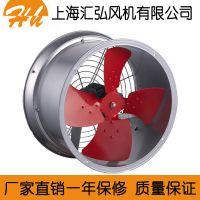 供应SF(G)管道轴流风机、圆型风机、管道风机、固定式、岗位式