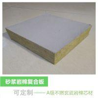 A级憎水外墙岩棉复合板 盈辉岩棉保温系统专供产品