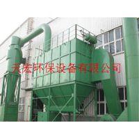 天宏反吹风袋式除尘器工作原理和主要参数