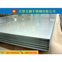 供应304S15不锈钢板 英国标准304S15不锈钢管现货