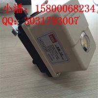 四川优质SM-10-60S电动执行器 四川规格SM-10-60S电动执行器