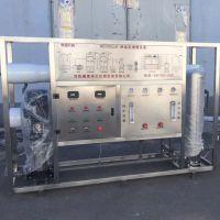 善蕴RO-3000L/H纯净水反渗透设备 纯净水处理设备