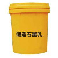 厂家直销 优质石墨乳 锻造石墨乳 MD-2 品质供应