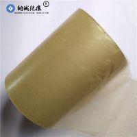 光学镜片包装纸黄色透明超薄防静电绝缘纸纳诚绝缘厂家直销电容器纸0.01mm
