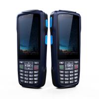 智联天地N5 4G全网通数据采集器 手持机 ,新大陆N5PDA