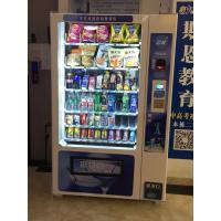 天津中科卓越饮料食品自动售货机