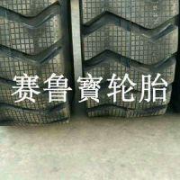 16/70-20 20小型 临工T936L铲车装载机轮胎 波浪花纹