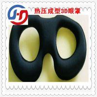 定做3D海绵异形椭圆 热压成型植绒防护眼罩 滑雪vr定位保护罩吸音海绵