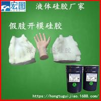 韧性好不冒油的人体硅胶厂家直销环保级人体胶