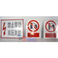 标识牌供应厂家//优质铝合金标牌价格
