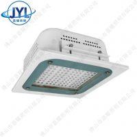 供应嘉耀照明LED油站灯JY-LED911-2嵌入式油站灯替代飞利浦DBP300