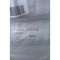 巴斯夫E2010C6极高刚性碳纤增强PESU 可替代金属