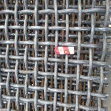 矿筛轧花网型号 轧花网的规格 金刚编织网