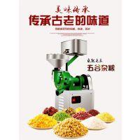 悍舒石磨豆浆机商用磨浆机家用米浆机肠粉大功率打磨米机豆腐电动