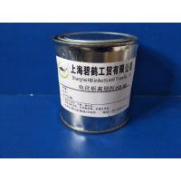 高纯度哑光热转印离型剂HB-88