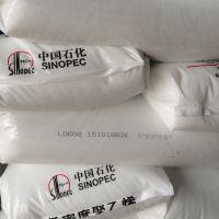 大量出售LDPELD608食品级薄膜料LD608燕山石化