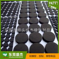 专业批发 eva海绵垫  海棉垫 3m  高密度海绵垫