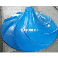 φ2000双曲面叶轮 2米玻璃钢叶轮 南京凯普德 kapuder
