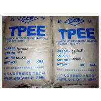 供应TPEE 日本三菱工程 A1900N