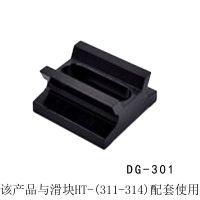 精密导轨 40mm滑轨 DG-301/302/303/304