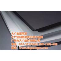 大广全屋吊顶质量、广州大广全屋吊顶、大广建材