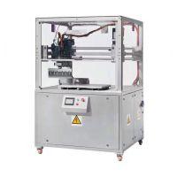 【新品】【品川pinchain】引进国外先进技术能切任何蛋糕面包PC-601双刀超声波蛋糕切割机