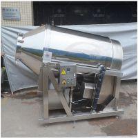 广州蓝垟滚筒混合机炒锅,粉类 颗粒 膏体360度均匀混合设备厂家