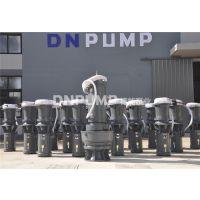 德能泵业+QZB+大口径大流量潜水轴流泵供应商+移动式潜水轴流泵制造厂