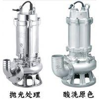 350QW1100-28/132不锈钢潜水污水泵
